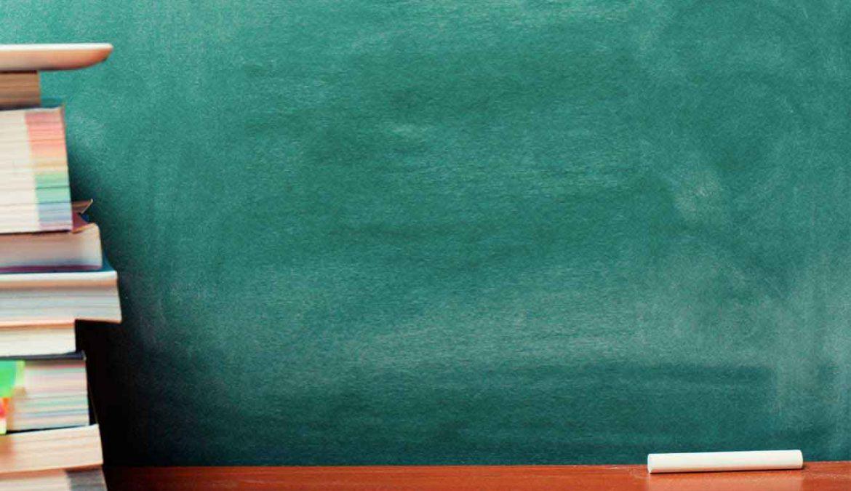 Η εκπαίδευση είναι το μέλλον…