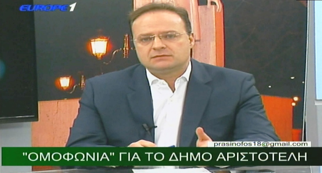 Στέλιος Βαλιάνος: «Να εκδώσει έστω και τώρα ο Δήμος Αριστοτέλη ψήφισμα αντίθεσης στη Συμφωνία των Πρεσπών» (video)