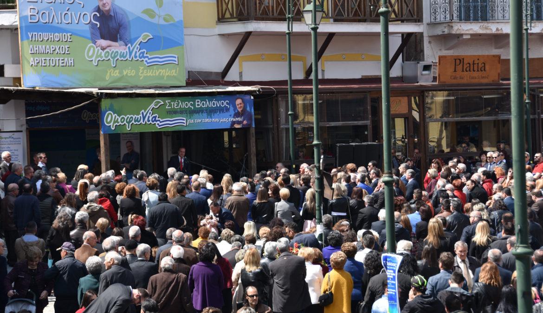 Μήνυμα νίκης από την Αρναία! Τα εγκαίνια, η παρουσίαση Υποψηφίων Συμβούλων και απάντηση στον κ. Τσακνή περί Debate (VIDEO)