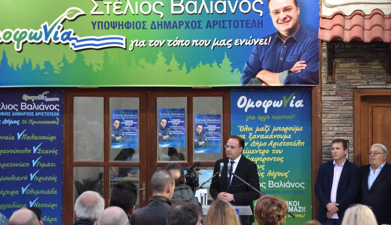 Ψήφος εμπιστοσύνης στην Ιερισσό για Βαλιάνο – Με ενότητα απαντάμε στις προκλήσεις