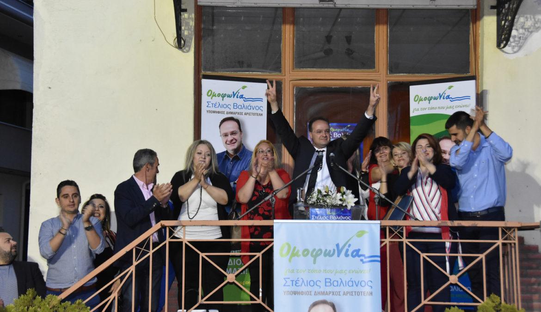 Στέλιος Βαλιάνος στη Μ.Παναγία: Τους αφήνουμε στις λάσπες της προπαγάνδας  και προχωράμε με καθαρή εντολή των πολιτών!