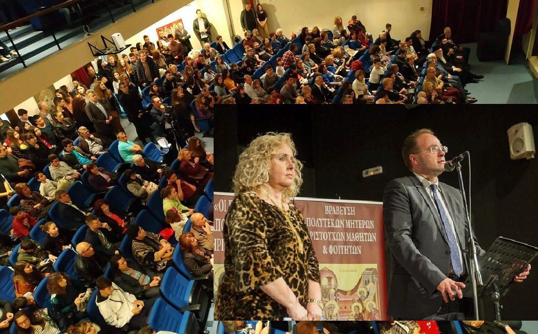 Στέλιος Βαλιάνος: Το Δημογραφικό δεν αντιμετωπίζεται χωρίς στήριξη των πολύτεκνων